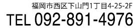 092-832-4976